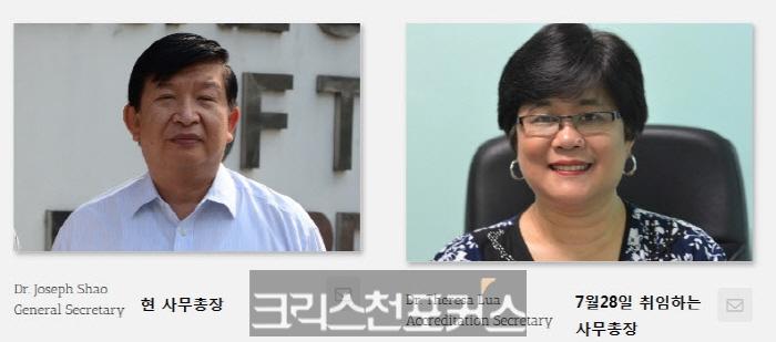 [인터뷰] 아시아신학연맹 사무총장 죠셉샤오 박사