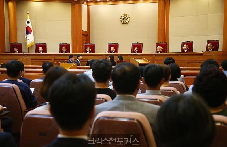 속보/ 군동성애 금지(군형법 92조 6항) 합헌 판결