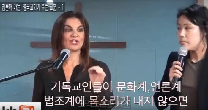 동성애차별금지법 막지못하면 한국교회 침몰할 것