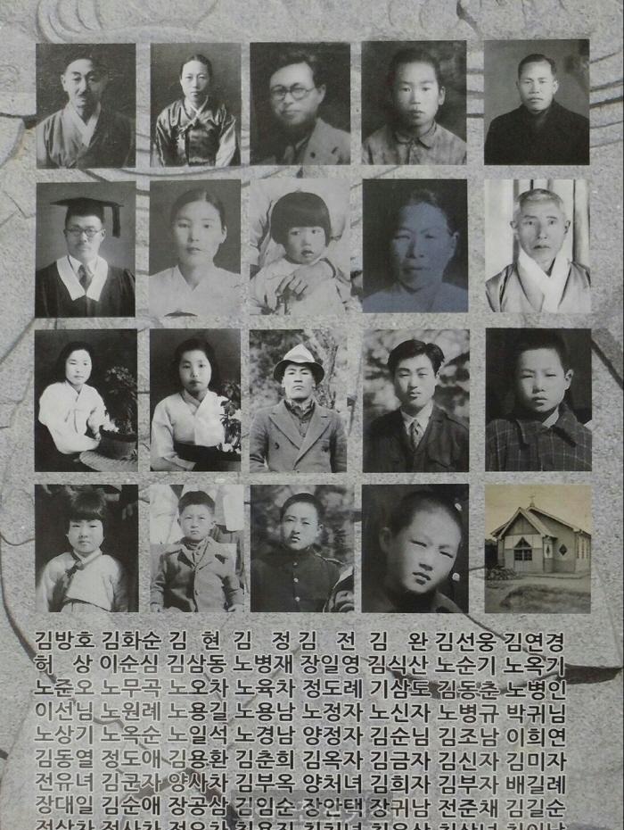 특집영상/ 영광 염산교회 77인 순교자 이야기
