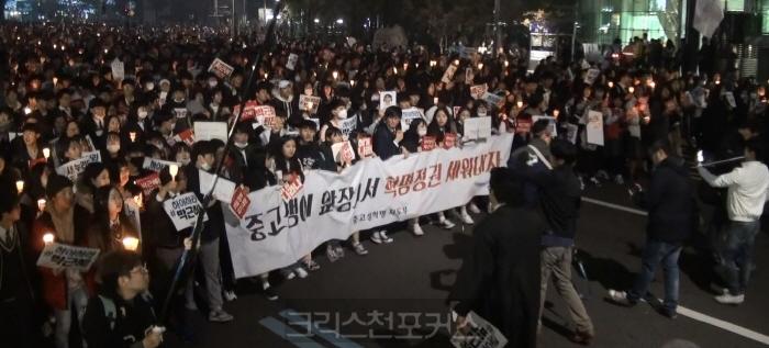 성난민심속에 등장한 중고생의 혁명정권 현수막