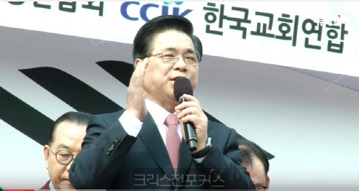 한기총·한교연,삼일만세운동구국기도회공동개최해