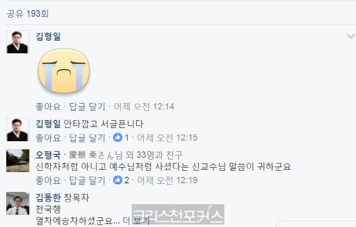 """故구기정,생전엔""""작은자"""" 사후엔""""큰자""""로남아"""