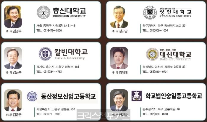 개혁신학과십자가영성으로한국교회견고히세워간다
