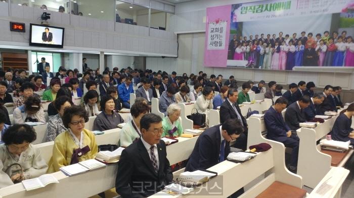 박노진 목사, 고난통해 생명의 설교자·시인으로 변신