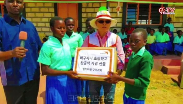 [크포TV] 김승동 목사 아프리카 케냐 탐방기