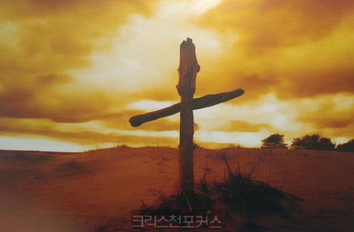 [십자가보혈시리즈] 헨델의 메시야와 십자가 사랑