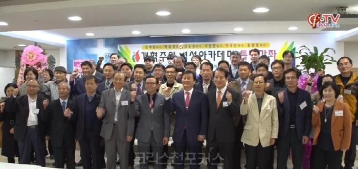 [크포TV] 박윤성 목사, 요한계시록 어떻게 가르칠까1