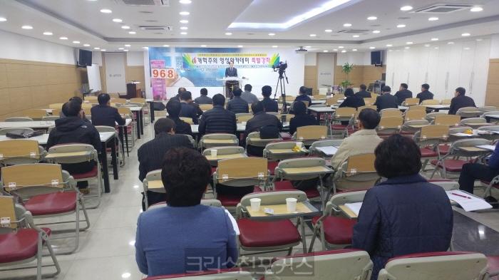 [크포TV]박윤성목사,요한계시록어떻게가르칠까4