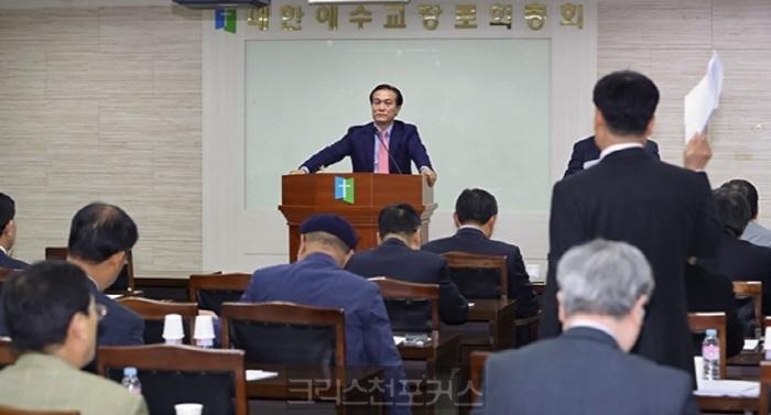 [분석] 김정호, 세 번째 항명 총회 헌법 질서 무너뜨려