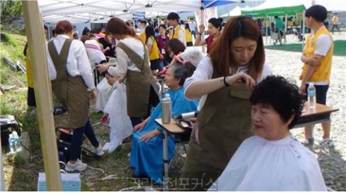 광주숭일고 '봉사체험의 날' 17주년, 행복학교로 도약