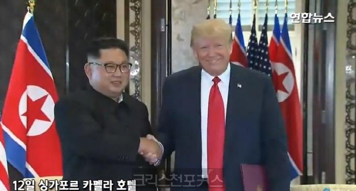 트럼프·김정은, 역사적 합의 서명