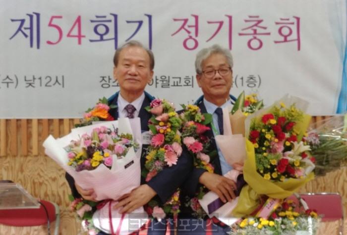 [총회소식27] 기독신문 이사장 정연철 목사·사장 홍순우 장로 선출