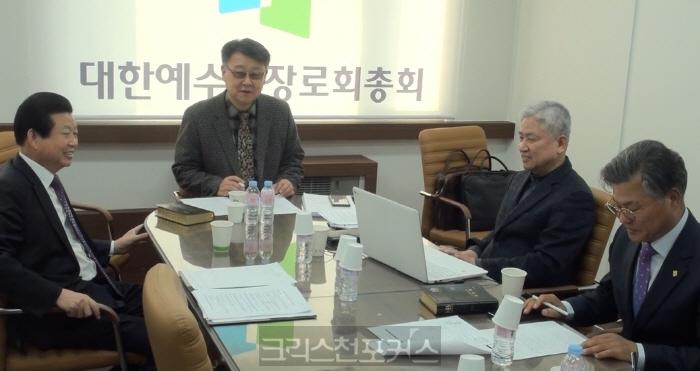 [크포TV] 총회 임원회 소위·상비부 활발히 움직여