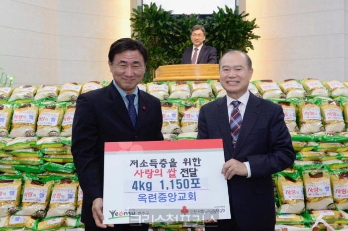 [크포TV] 옥련중앙교회, 사랑의 쌀 1,150포 이웃에게 전해