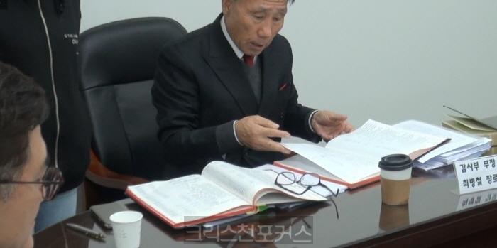 [크포TV 주간뉴스] 감사부, 전국남전연 재정 문제투성이 지적