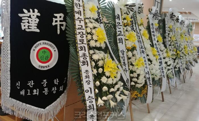 前 총회총무 이재영 목사 소천