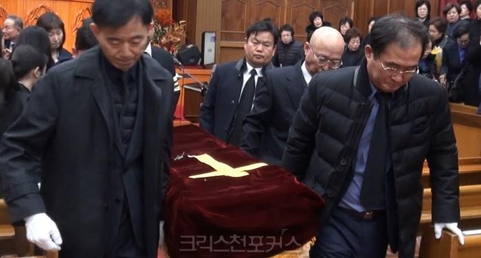[크포TV] 故 이재영 목사 천국환송예배 드려
