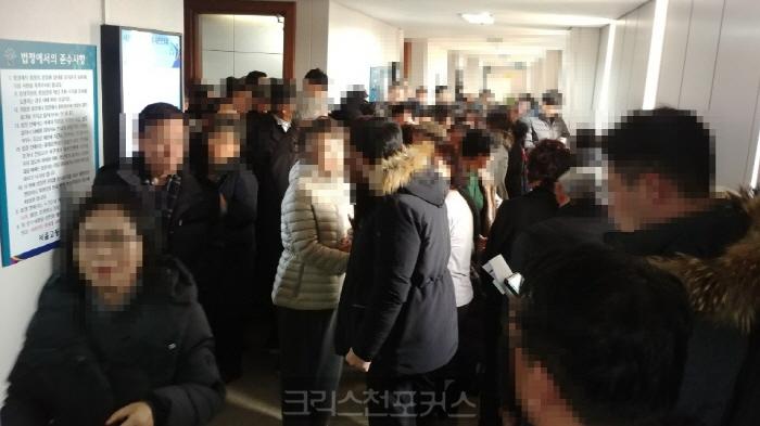 [속보] 법원, 사랑의교회 오정현 목사 위임결의 무효 판결