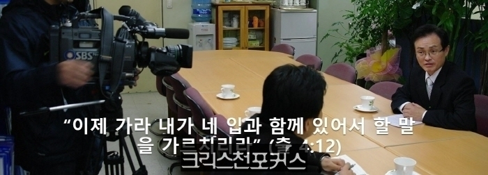 [논평] 방송통신심의위원회 '심의 자격'있나?