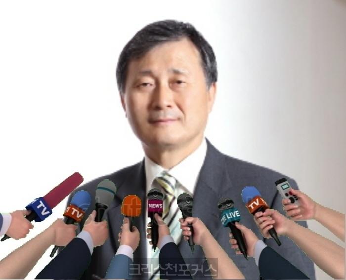 [CFC송삼용의 뉴스쇼] 중부노회 사태의 실체와 진실을 밝힌다(1)