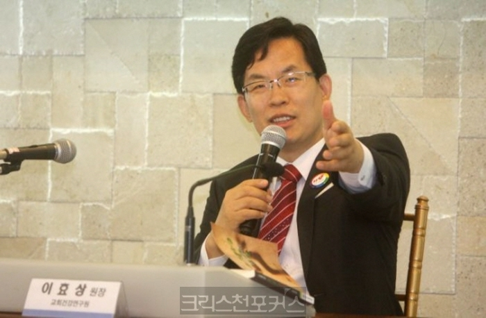 [이효상칼럼] 2018년 한국의 종교현황을 보며