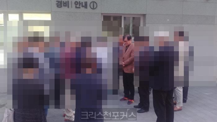 김영우 前 총신대 총장 만기 출소