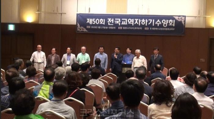 [논평] 선관위, 합리적인 선거관리 개선책 내놔라