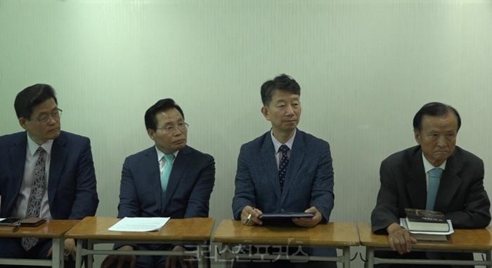 전국 노회·교회 지도자 초청 대토론회 열려