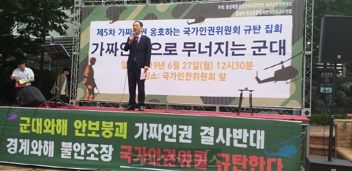 국가인권위의 가짜 인권으로 군대가 무너진다