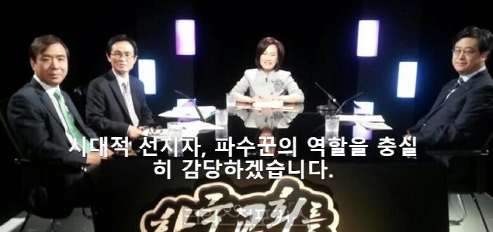 [논평] 북미 정상 회담, 빅이벤트로 열려