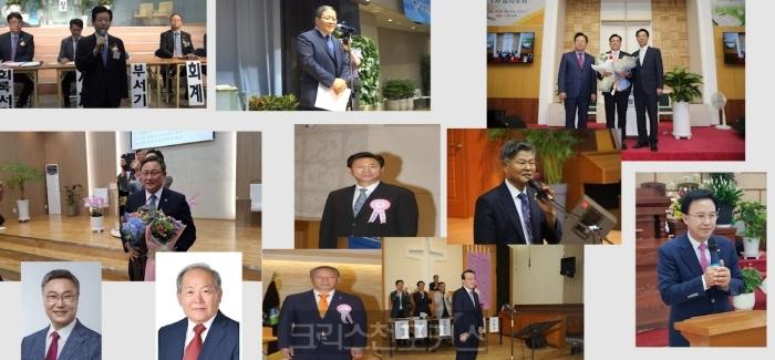 제104회 총회 임원 후보 윤각 드러나