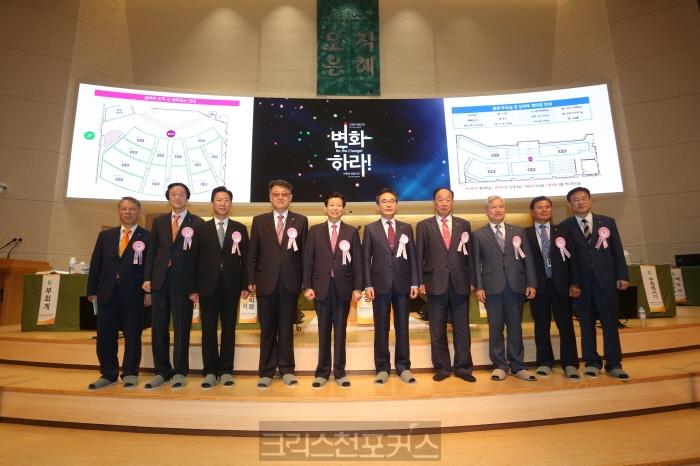 [논평] 총회 임원회의 위법, 견디다 못해 헌의로 항의