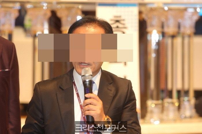 김아무개 목사 총회공직 7개 독식, 영구총대 제명 위기
