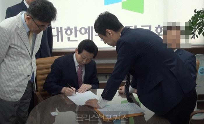 김종준 목사, 가출소년에서 총회장 후보로