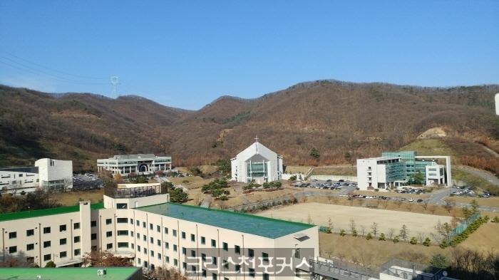 [특집] 총신대 교수들, 법인이사회 몰래 인사규정 개정 의혹 파문