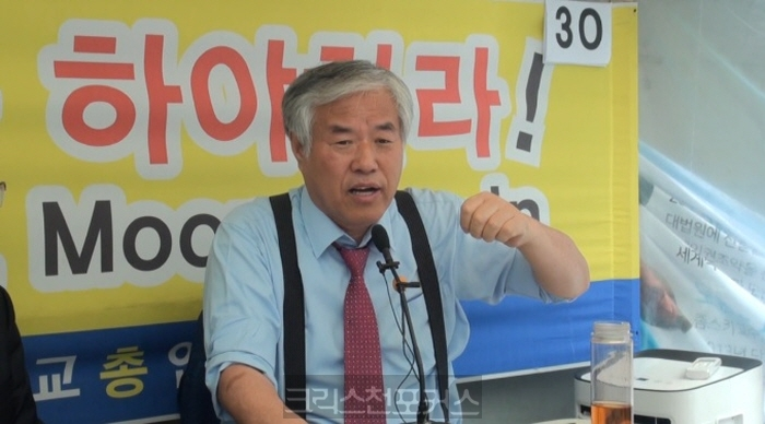예장백석대신총회, 전광훈 목사 제명