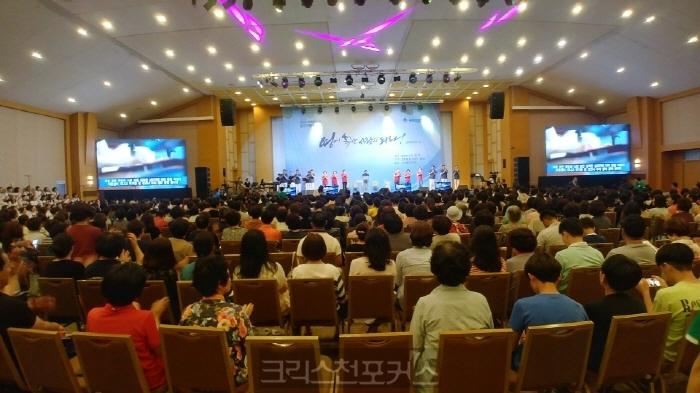 새에덴교회, 5200명 여름 장년수련회 진행