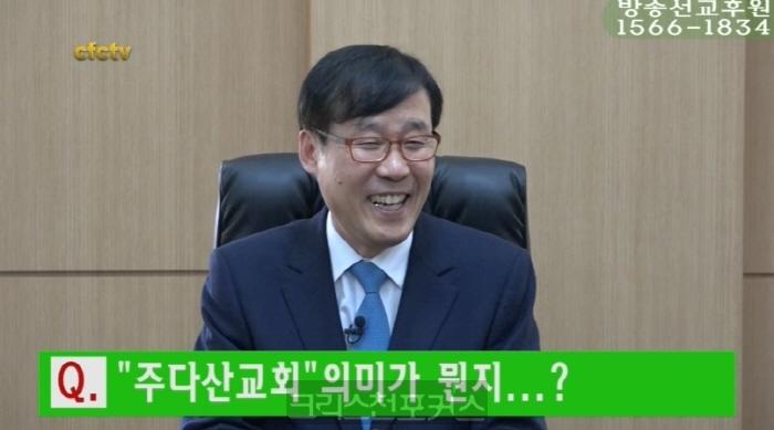 [CFC TV] 권순웅 목사 스파크 목회 이야기