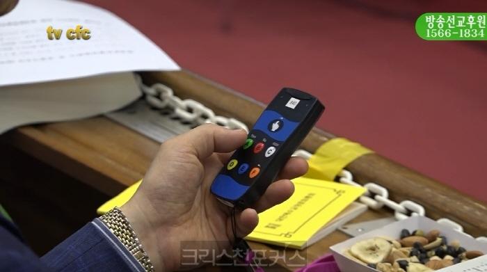[CFC TV] 합동총회 특집5, 전자 투표제로 신속하고 공정한 회무 처리