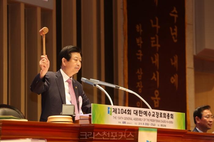 [분석] 제104회 총회를 평가한다(1)