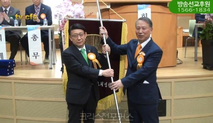 [CFC NEWS] 서울지구장로연합회, 신임회장 정채혁 장로 선출