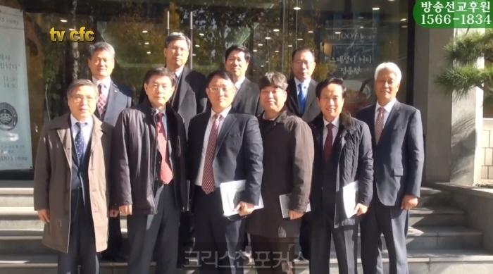 [CFC 소식] 이대위, 교단과 한국교회 지키겠다
