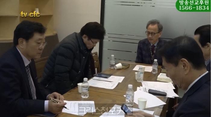 """[CFC소식] 삼산노회분립위, """"깨끗하고 신속하게 처리할 것"""""""