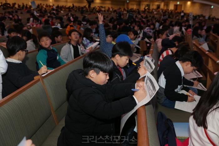 [CFC소식] 미래 꿈나무들 4천여명 성경고사·찬양대회 참석