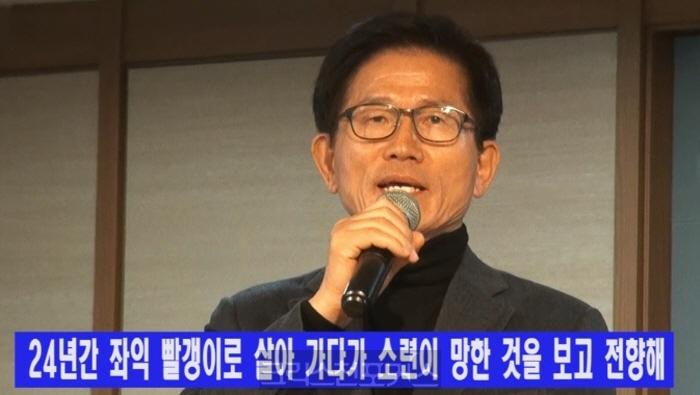 [CFC특집] 김문수 전 경기지사 좌파 척결하는 신당 창당 선언