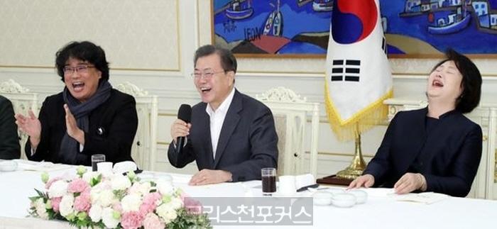 [논평] 문 대통령의 실정(失政) 진단과 한국교회의 대응 방안