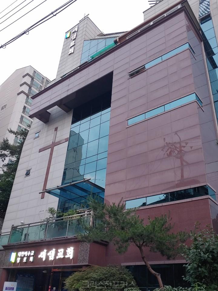 새샘교회 당회, 신규식 목사 총회 임원 후보 추천 결의