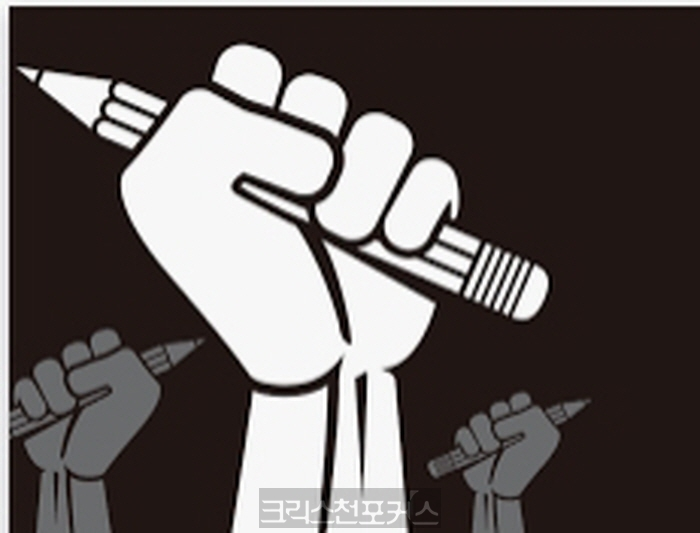 장로교언론협회 설립, 초대회장 유재무 목사 선임