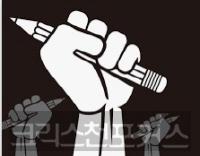 [논평]  소강석 목사 설교 언어의 우려와 기대